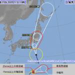 台風9号(2016)東海への進路予想と米軍最新情報!気象庁の予報もチェック!