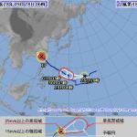 台風18号(2016)沖縄便の飛行機の欠航は?影響と運行状況は?