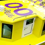 プレボスCMの水上タクシー乗り場はどこ?勝鬨橋経由の料金をチェック!